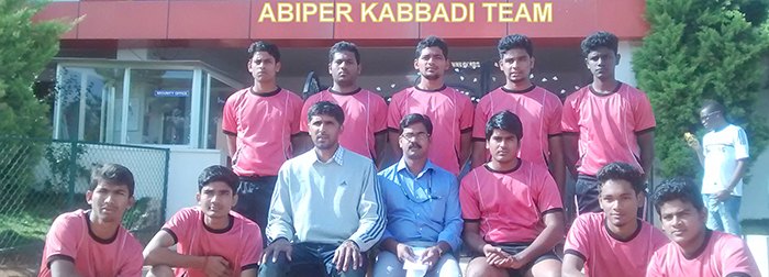 Sports event conducted by Aditya Pharmacy College Bangalore-profile3
