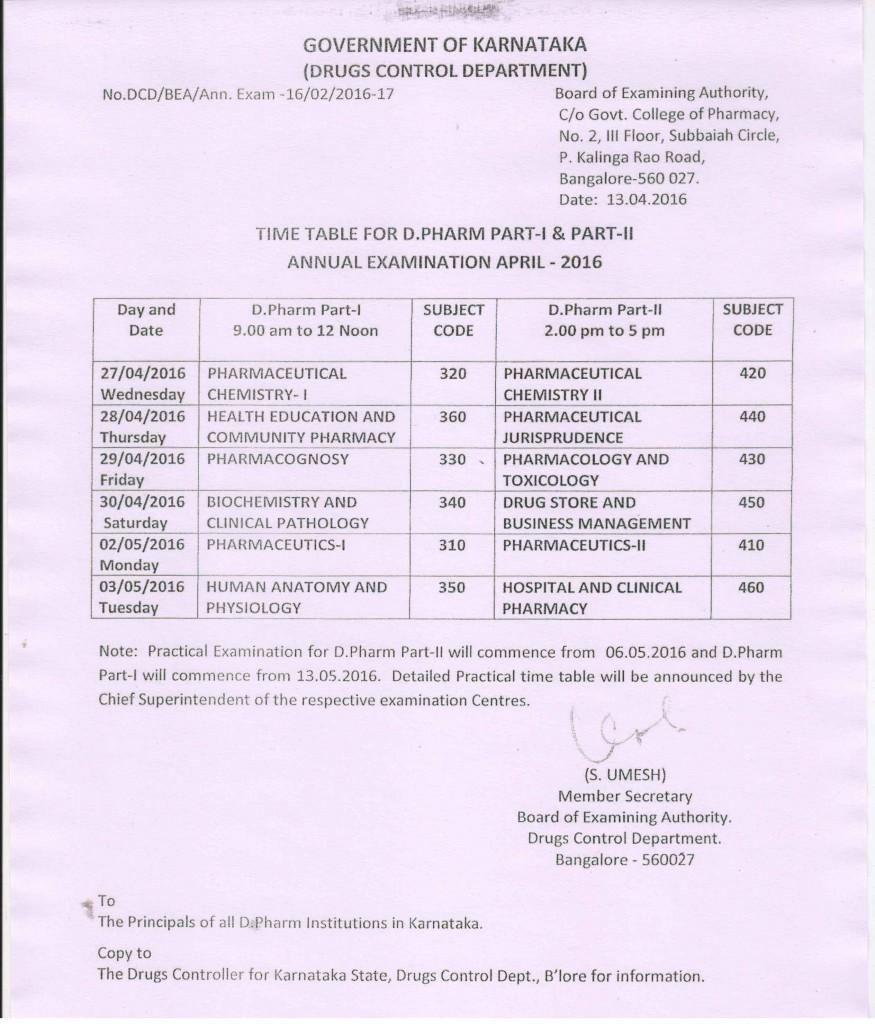 D.Pharm-exam-time-table-001